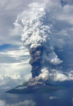 Yasur Volcano Vanuatu
