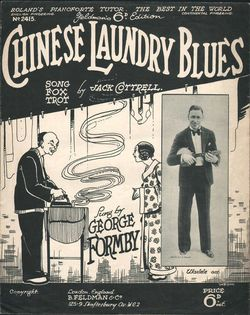 Chinese-laundry-blues-vintage-sheet-music