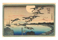 Japanese Woodblock Flying Geese