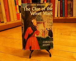 Masked Figure In A Mystery Play