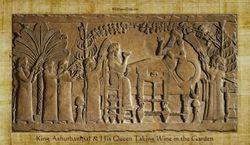 Assyrian bas relief